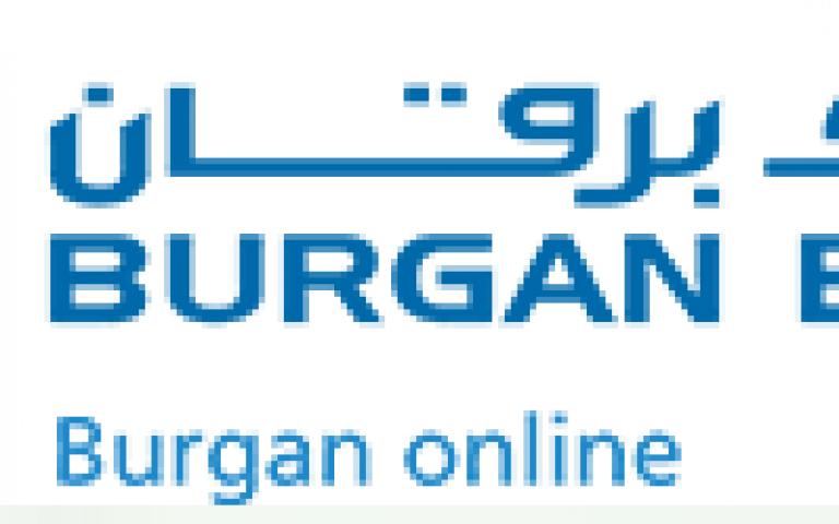 بنك (برقان) يحصل على موافقة (المركزي) الكويتي على استرداد سندات قيمتها 100 مليون دينارالكويت