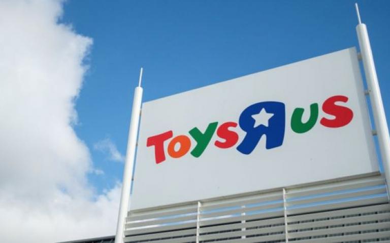 """شركة """"تويز أر أص"""" للألعاب تستعد لإغلاق 25 متجرا في بريطانيا"""