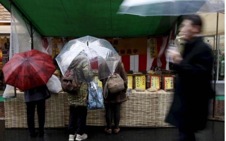 Japan consumer confidence at 4-year high on stocks, job market