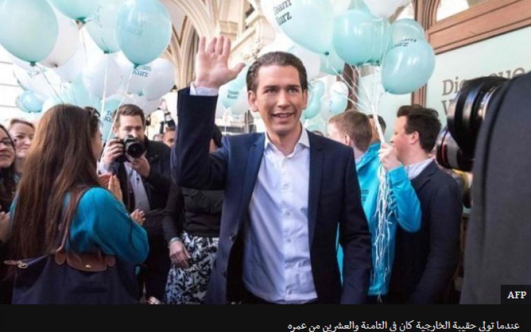 """تعرف على النمساوي سباستيان كورز """"أصغر رئيس وزراء في العالم"""""""