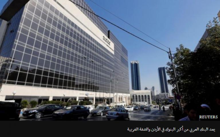 تقارير عن احتجاز الملياردير الفلسطيني صبيح المصري في السعودية