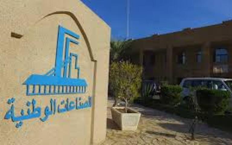 الصناعات الوطنية): صناعة البناء تعزز الاقتصاد الوطني في ظل التحديات الاقتصادية الكويت