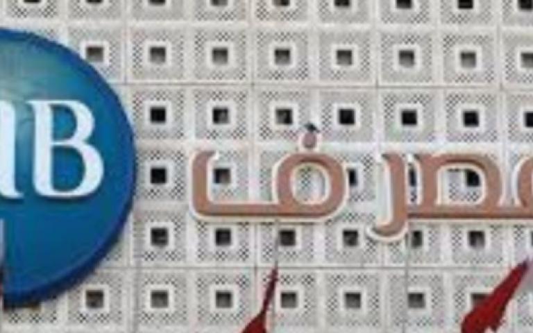 أرباح مصرف قطر الإسلامي ترتفع 12% في 2017
