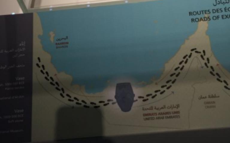 جدل قطري إماراتي حول خريطة للخليج في متحف لوفر أبو ظبي لا تُظهر قطر