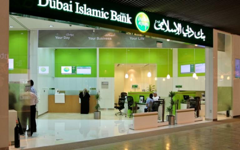 ارتفاع الأرباح الصافية لبنك دبي الإسلامي 20% في 2017