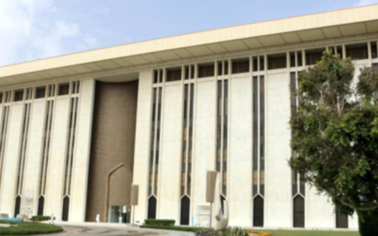مؤسسة النقد العربي السعودي: لا يجوز للمصارف تحميل العميل أي رسوم في حالة انخفاض رصيد حسابه المصرفي عن 1000 ريال