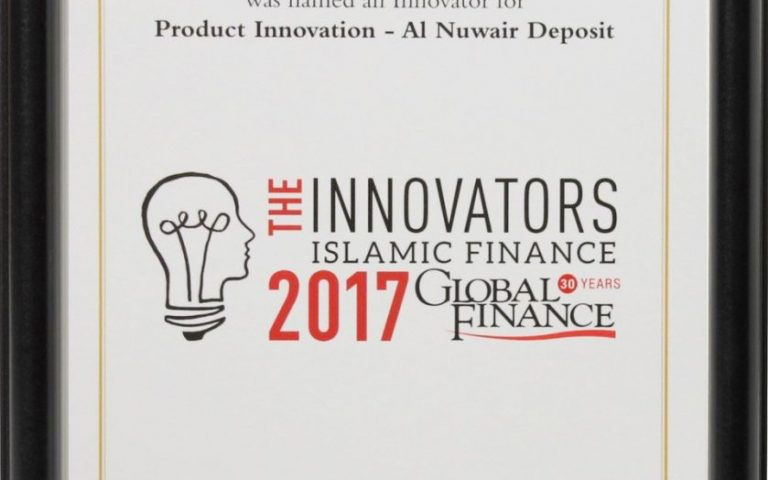 KFH Reaps 28 International Renowned Awards in 2017 Global Recognition of Bank's Proven Track Record in Islamic Finance Industry