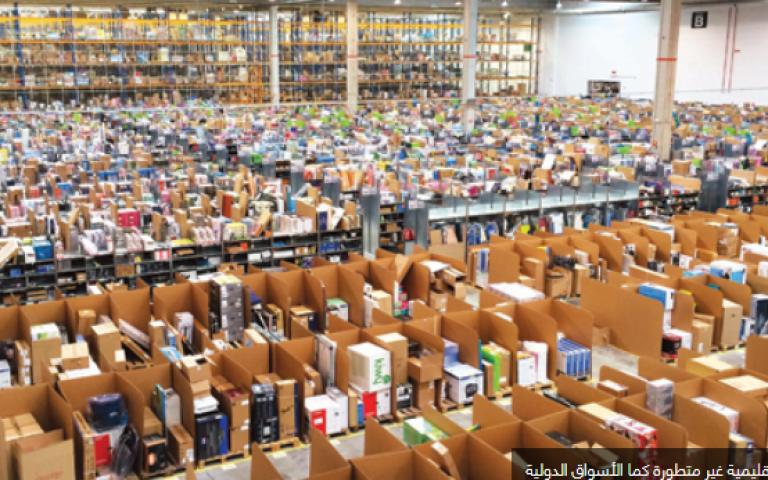 «أمازون» تواجه معركة رقمية صعبة في الخليج