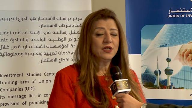السيدة/ فدوى درويش - مدير الدعم الفني لاتحاد شركات الإستثمار