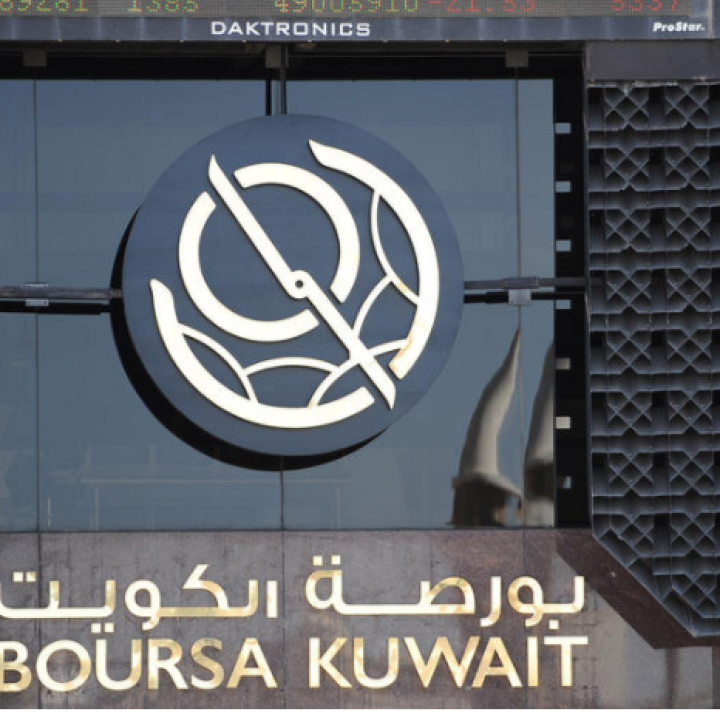 Boursa Kuwait working on a host of world-class products, services