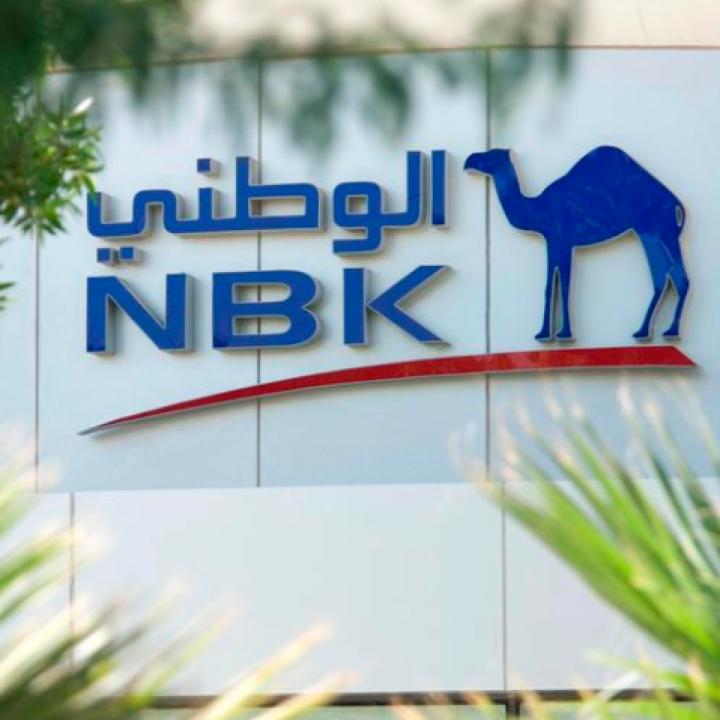 أرباج بنك الكويت الوطني تنمو 9.6% في الربع الأول 2018
