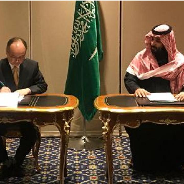 SoftBank and Saudi Arabia are creating world's biggest solar power generation project
