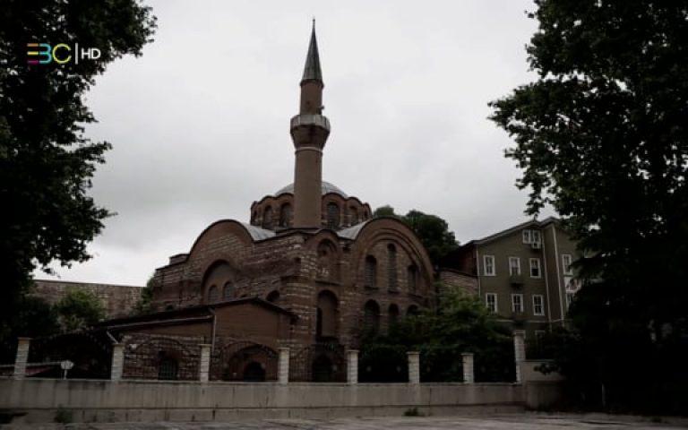 Kalenderhane Mosque