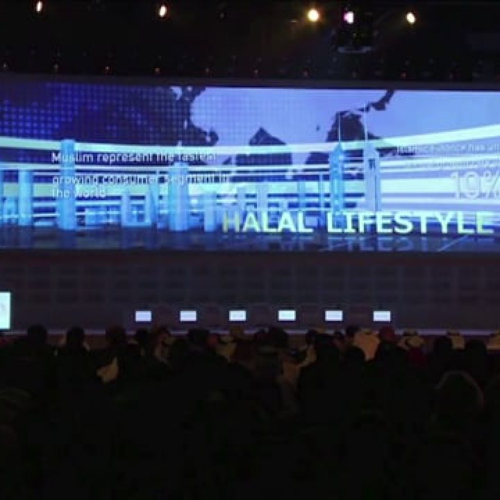 Global Islamic Economy Summit Dubai