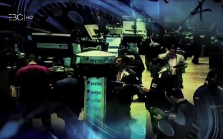 EBC Promo