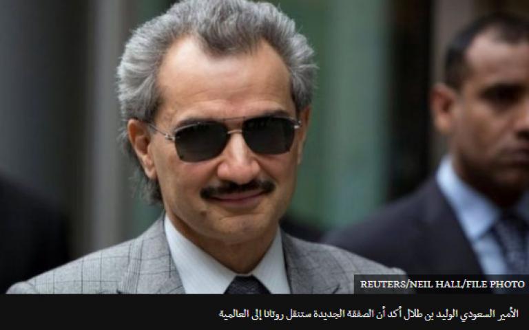 المملكة القابضة المملوكة للأمير السعودي الوليد بن طلال تستحوذ على حصة في ديزر للموسيقى بأكثر من 265 مليون دولار