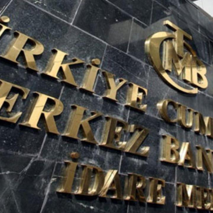 المركزي التركي يقول إنه سيوفر كل السيولة التي تحتاجها البنوك للحفاظ على الاستقرار المالي