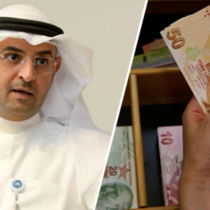 الكويت تنفي ضخ 500 مليون دينار لدعم الليرة التركية