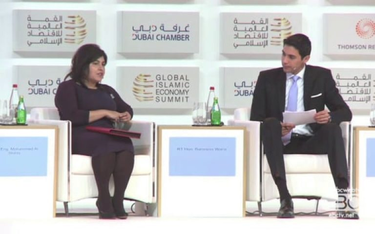 Global Islamic Economy Summit Dubai (Part 2)