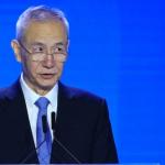 الصين تلغي محادثاتها التجارية المقبله مع الولايات المتحدة