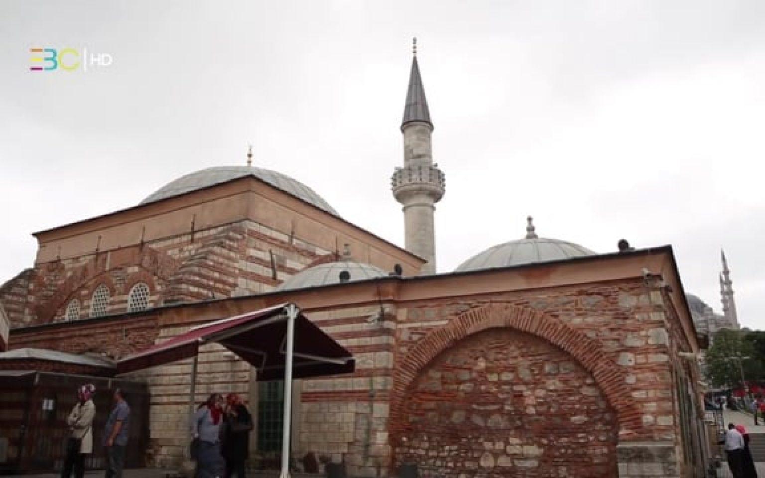 Ahiçelebi Mosque