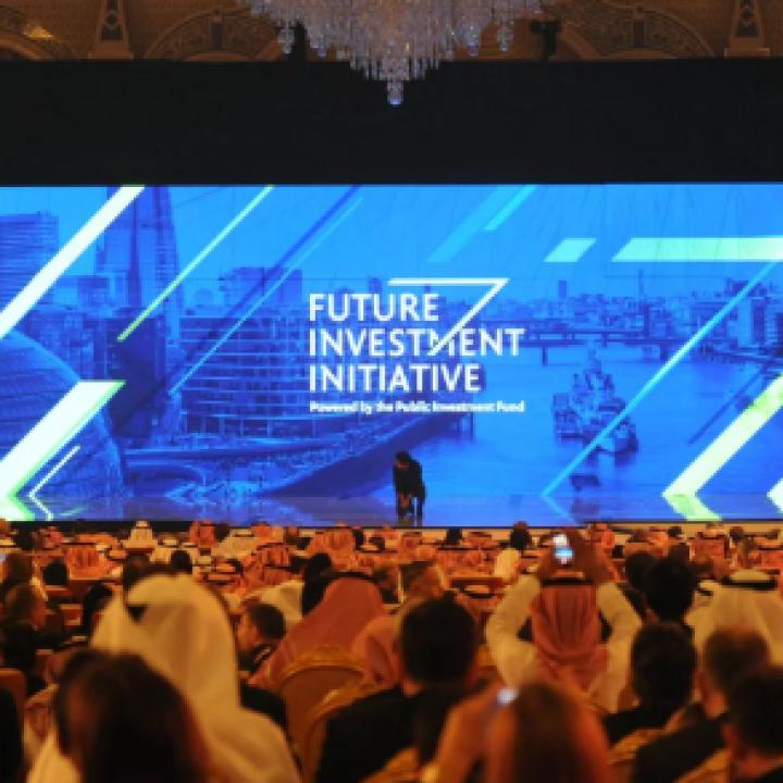 وزير المالية الفرنسي يلغي مشاركته في منتدى استثماري سعودي