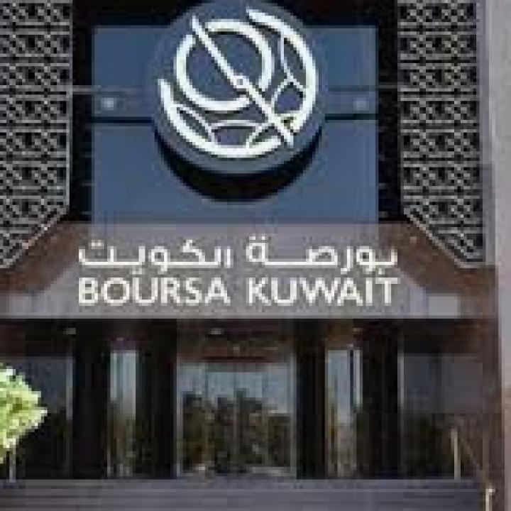 بورصة الكويت أداء لافت في الربع الثالث