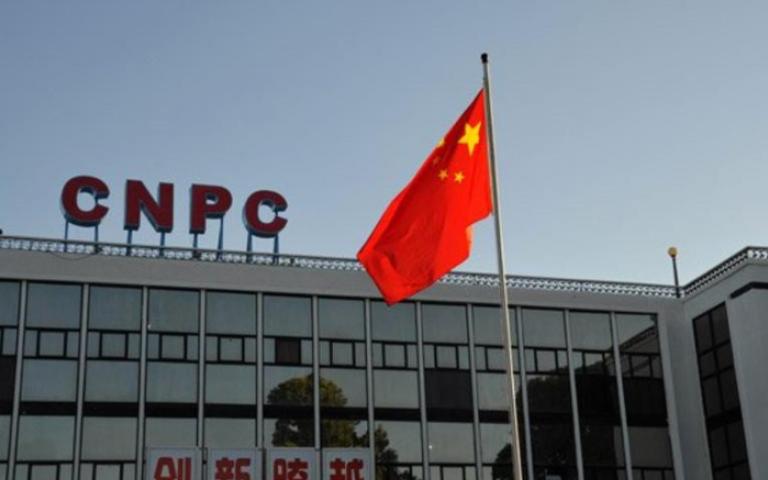 CNPC الصينية تحل محل توتال الفرنسية في مشروع بارس الجنوبي للغاز في إيران
