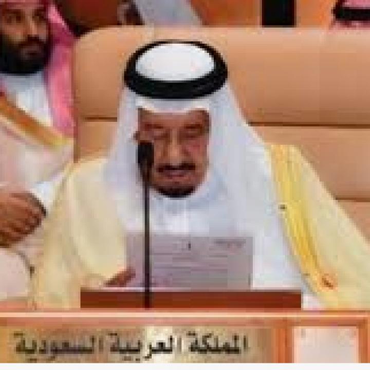 قمة خليجية في السعودية وسط استمرار الأزمة مع قطر