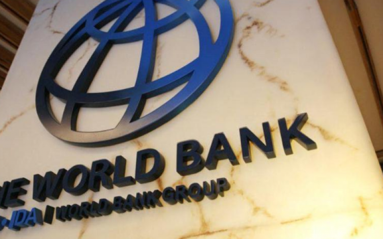 البنك الدولي يتوقع تباطؤ نمو اقتصاد الصين إلى 6.2% في 2019