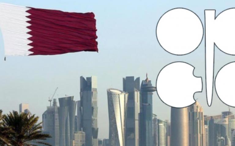 قطر: سننسحب من «أوبك» اعتباراً من يناير 2019