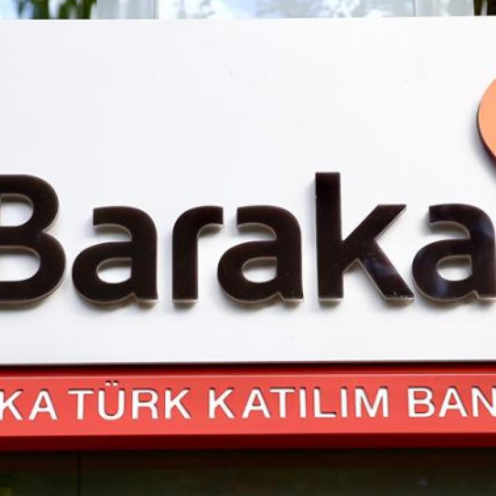 النمط التركي في الصيرفة الإسلامية نموذج للعديد من بلدان العالم