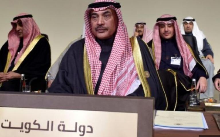 القمة الاقتصادية العربية: الكويت تعلن مبادرة بقيمة 200 مليون دولار للاستثمار في التكنولوجيا