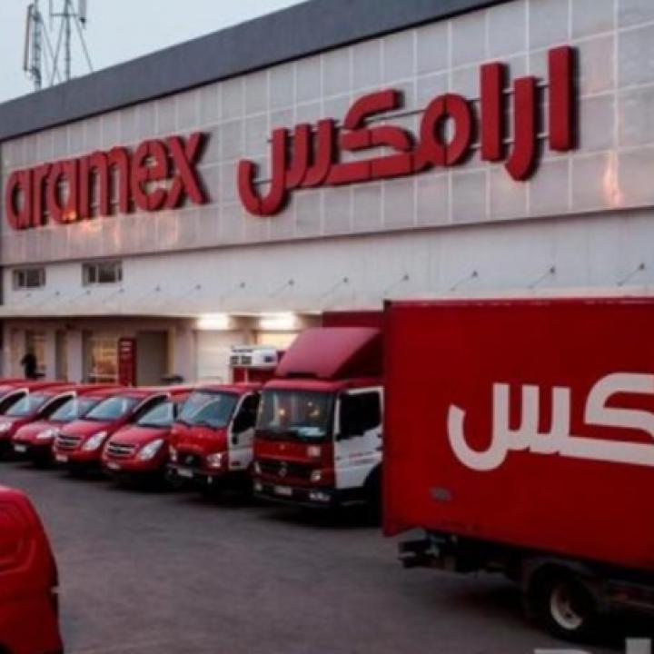 Aramex تستحوذ على شركة تال السعودية للتجارة والمقاولات مقابل 80 مليون دولار