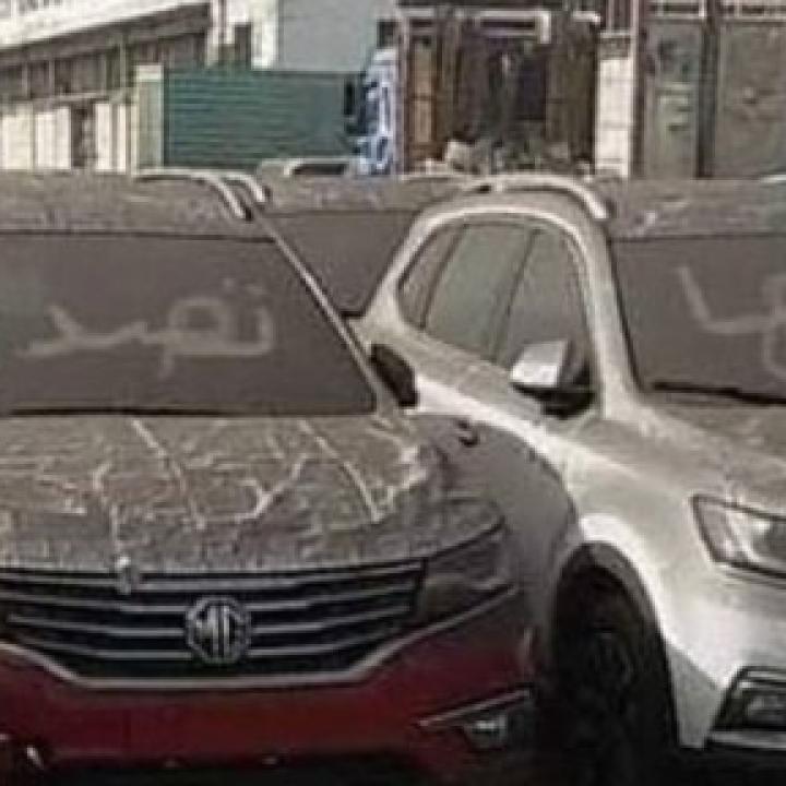 """""""خليها تصدي"""": حملة إلكترونية في مصر لمقاطعة شراء السيارات"""