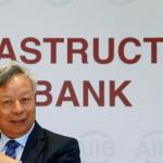 البنك الأسيوي للاستثمار سيتبع منهجاً حذراً مع تمويله للمزيد من المشروعات