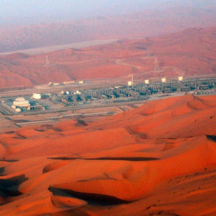 تراجع قيمة صادرات النفط السعودية 11 مليار دولار في الربع/1